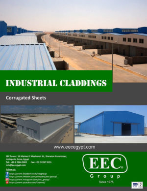 EEC Corrugated Sheets