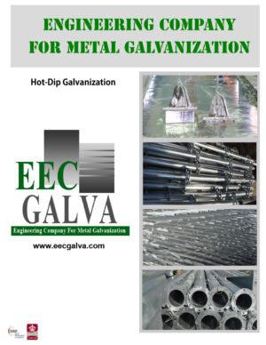 EEC Galva